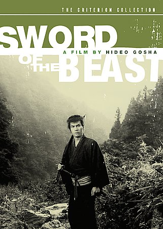 SWORD OF THE BEAST BY GOSHA,HIDEO (DVD)